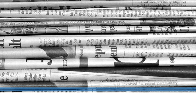 Ecco quali sono i giornali più letti in Italia tra carta e digitale