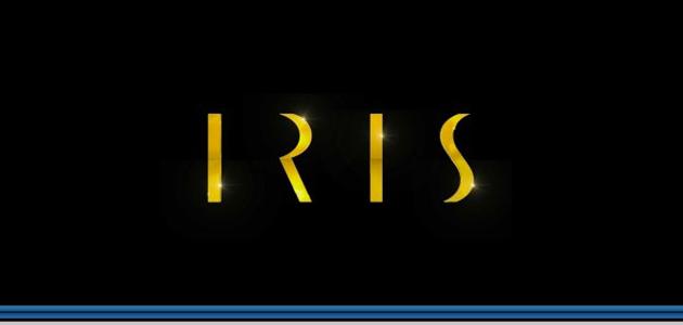 Ascolti – Luglio d'oro per Mediaset con Iris prima rete digitale e crescita di TopCrime e La5
