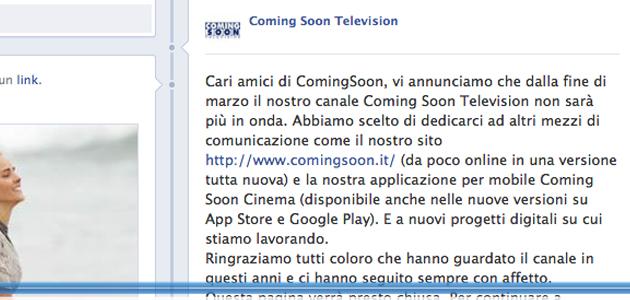 Coming Sono Television – L'annuncio social della chiusura trasmissioni