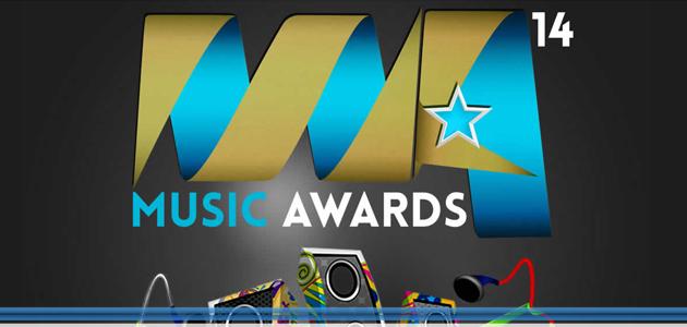 Music Awards lancia il contest online per la musica emergente