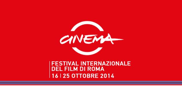 Tutte le novità del prossimo Festival Internazionale del Film di Roma