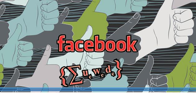 EdgeRank: come arrivano le notizie sulla home di Facebook?