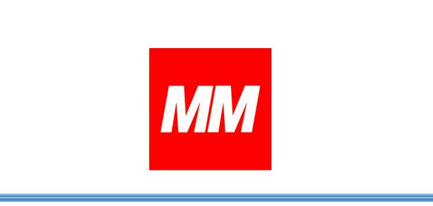 Metropolitana Milanese cerca Addetto/a Comunicazione Istituzionale – Milano