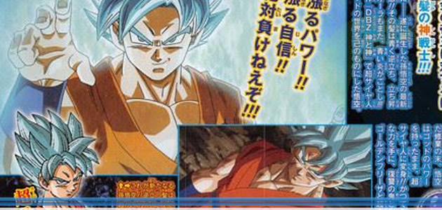 dragonball_resurrection