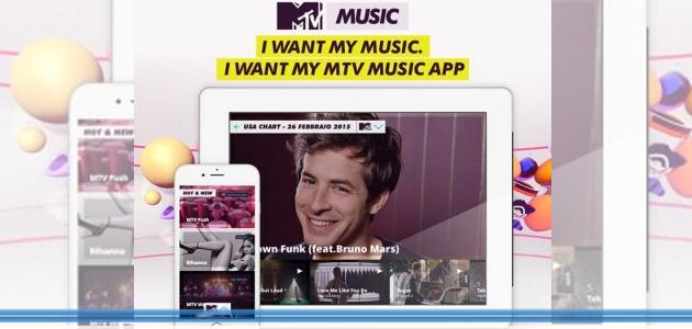 mtvmusic_app