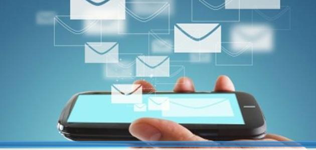 mail_aziendale