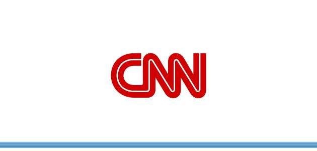 CNN cerca Tirocinanti europei (Laurea in Comunicazione) – Londra