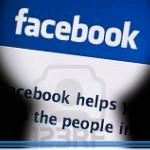 facebook_spia
