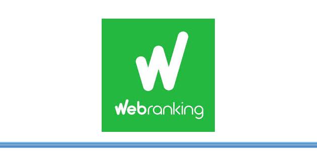 Webranking cerca SEM Specialist – Milano