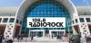 Radio Rock a Eataly Roma con un nuovo spettacolo al mese