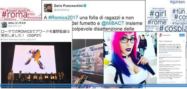 romics2017
