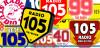 Radio 105 – Ascolta online – Frequenze, notizie e storia del marchio Radio 105 Network
